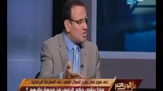 دعم مصر يشهد لنفسه.. حسب الله: معندناش موافقة ميكانيكية ودعم مطلق للحكومة (فيديو)