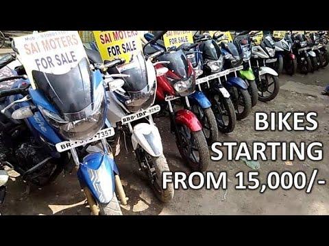 Cheapest Bike Market ..Second Hand Bikes Market..