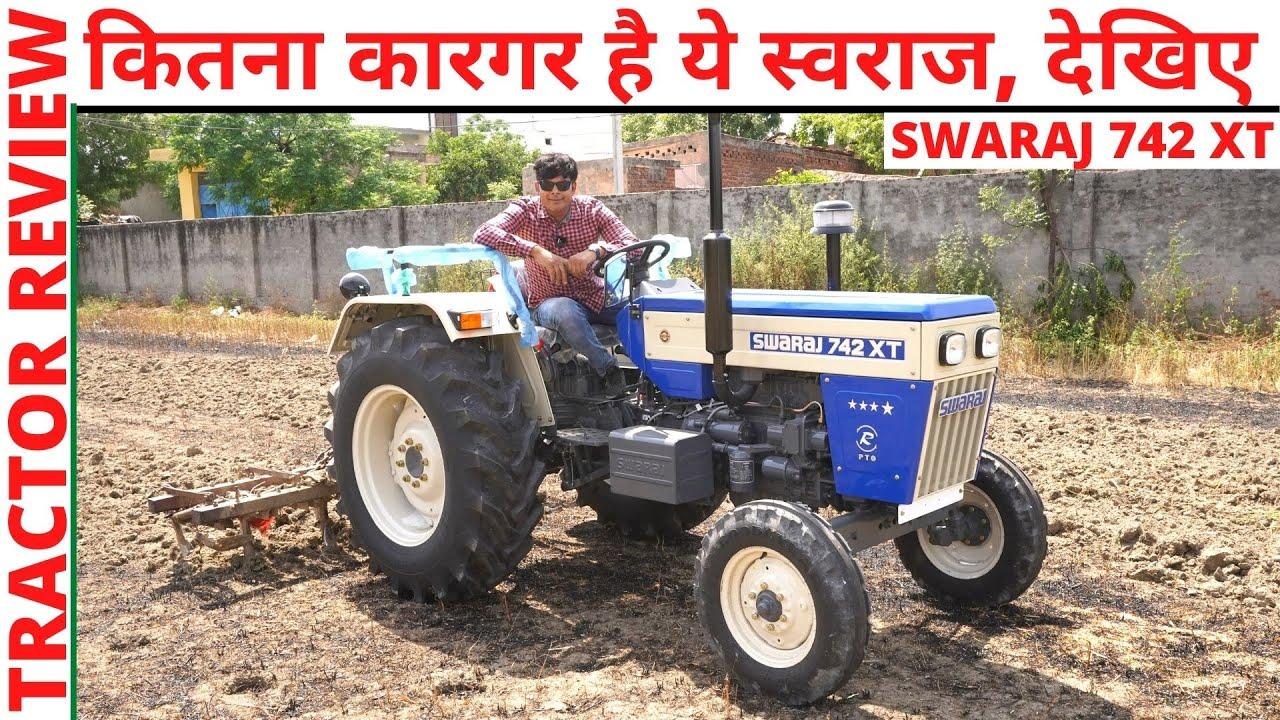 SWARAJ 742 XT का जानते हैं Extra सच।। Tractor Review।।POW