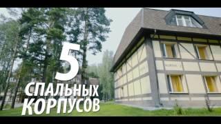 """Санаторий-SPA-отель """"Ингала"""", г. Заводоуковск"""