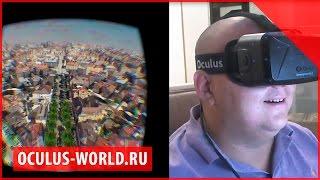 Oculus Rift demo карусель смерти | Окулус Рифт маятник аттракцион демо ролик видео очки шлем(, 2014-09-01T15:18:55.000Z)