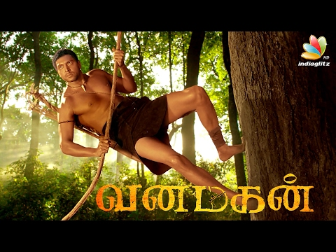 Vanamagan Official Teaser Review and...
