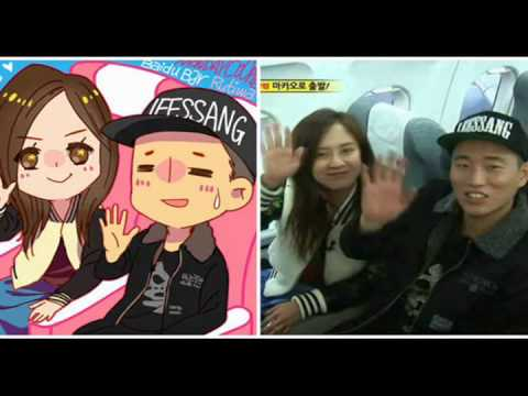 MONDAY COUPLE (Leessang - You're The Answer To A Guy Like Me)