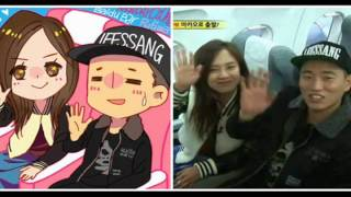 MONDAY COUPLE (Leessang - You