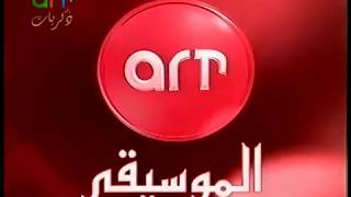 ART Music (Middle East) Ident 2001-2003