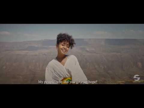 ABDII (HOPE) Fenan Befikadu Dawit Getachew & Meron Alemu New Ethiopian  Music Official Video
