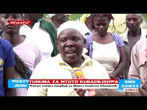 Tuhuma za Mtoto Kubadilishwa katika hospitali ya  Malava