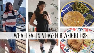 What I Eat In A Day To Lose Weight |1100 Calories Indian Diet Plan |Recipes For Weight loss In Hindi screenshot 5