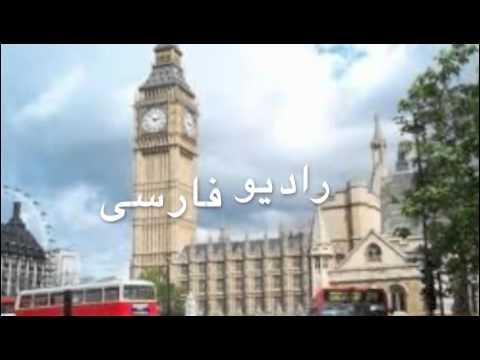 London Persian Radio  (LPR) رادیو فارسی لندن