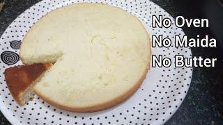 அரிசி மாவு கேக்/Sponge Rice cake without oven maida  butter baking soda/Cake recipe in Tamil