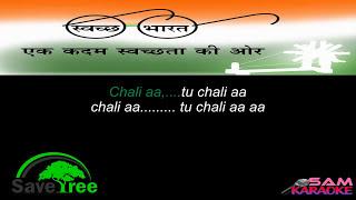 Mere Sapno Ki Raani Unplugged Sanam Puri Karaoke Sam Karaoke