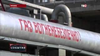 Яценюк поручил закрыть небо для России и запретил покупать газ(, 2015-11-25T13:24:40.000Z)