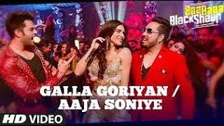 Galla Goriyan / Aaja Soniye by Mika Singh || Baa Baaa Black Sheep