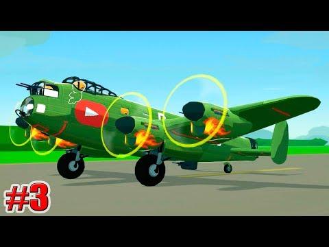 УНИЧТОЖЕНИЕ ПОДВОДНЫХ ЛОДОК! СИМУЛЯТОР САМОЛЕТА! Bomber Crew Игры на Пк 3 серия