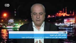 """هل سوريا تعيش مرحلة """"نظرية المؤامرة""""؟"""