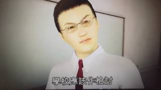 Publication Date: 2020-08-02 | Video Title: 屯門聖公會聖西門呂明才中學 學生受欺凌多年 校內報復 插傷同