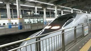 広島駅 こだま758号 新大阪行 発車