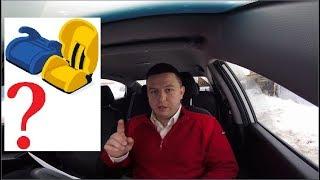 """Новости про Яндекс такси от 19.02.2018 Изменения в тарифе """"Детский"""". Нужны ли детские кресла вообще?"""