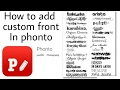 Download How to add custom fonts in phonto app in Mp3, Mp4 and 3GP