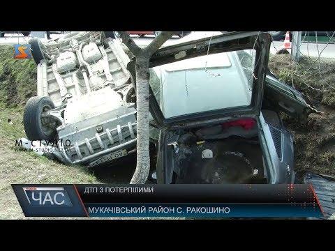 Телекомпанія М-студіо: На трасі Київ-Чоп зіткнулись дві автівки
