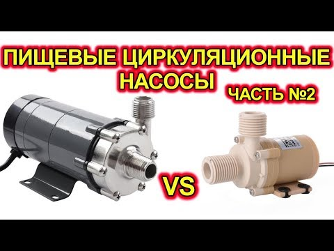 Электромагнитный насос и варианты его применения.