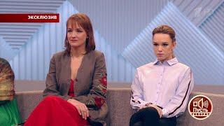 «На донышке»: Диана Шурыгина шокирована освобождением насильника. Самые драматичные моменты.