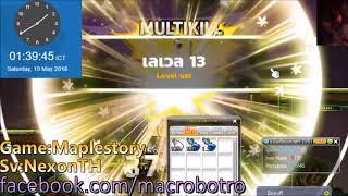 โปร Maple Story Video in MP4,HD MP4,FULL HD Mp4 Format - PieMP4 com