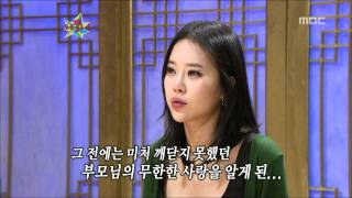 Repeat youtube video The Guru Show, Baek Ji-young #09, 백지영 20090311