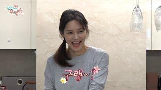 [전지적 참견 시점] 안현모♡라이머의 아침 식사 메뉴는 비건 버거♬, MBC 210619 방송