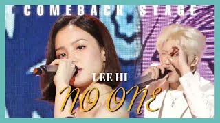 Cover images [Comeback Stage] LEE HI(feat. B.I of iKON) - NO ONE ,  이하이 - 누구 없소    Show Music core 20190601