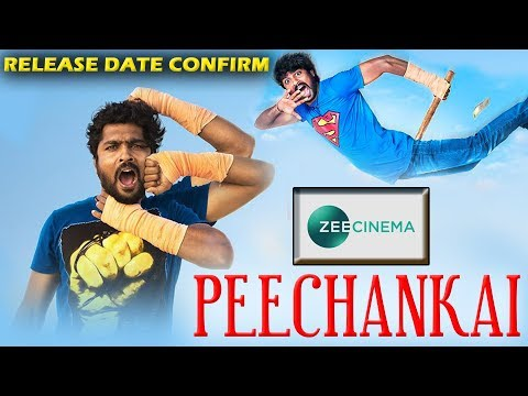 Peechankai (2019) Upcoming South Hindi Dubbed Movie | Confirm Release Date