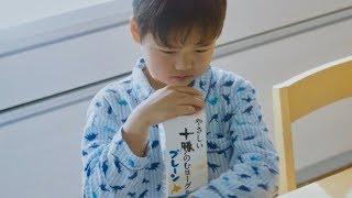 ムビコレのチャンネル登録はこちら▷▷http://goo.gl/ruQ5N7 日清ヨーク株...