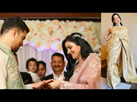 Kangana Ranaut Brother's Engagement Party | Kangana Ranaut Regal Look Mp3