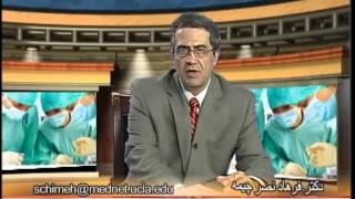 خستگی و کم خونی دکتر فرهاد نصر چیمه Fatigue and Anemia Dr Farhad Nasr Chimeh