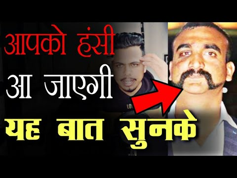 Best Reply To Pakistan | The Power Of India | Indian Pilot Abhinandan