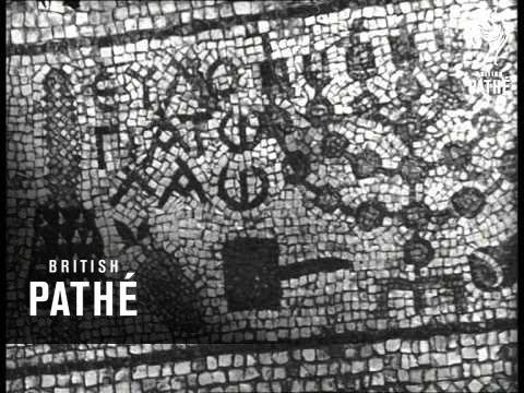 The Israel Museum - Jerusalem  (1965)