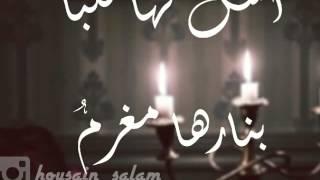 مروان خوري كل القصايد مع الكلمات