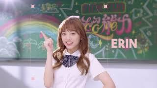 PINK FUN- 'Love 超能力' Official Teaser 1 巧瑜:Erin