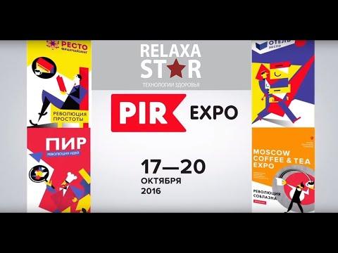 Массажные кресла и массажеры компании Relaxa Star на выставке ПИР 2016