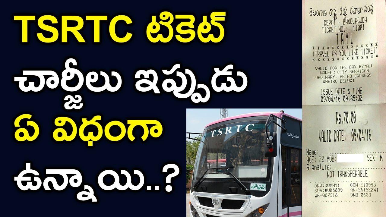 Bus Fare Hikes In Telangana-Telugu Breaking News-12/02