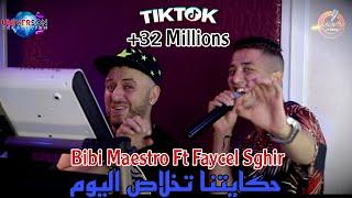 Faycel Sghir ft Bibi Maestro | حكايتنا تخلاص ليوم