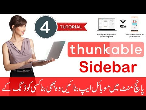 Thunkable Tutorial 4 Android Applications How to Create Sidebar Navigation in thunkable
