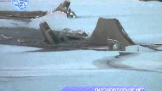В Енисейском районе закрылась последняя паромная переправа(Резкое похолодание активизировало ледостав на Енисее. Кромка льда стремительно продвинулась на несколько..., 2015-12-24T10:40:03.000Z)