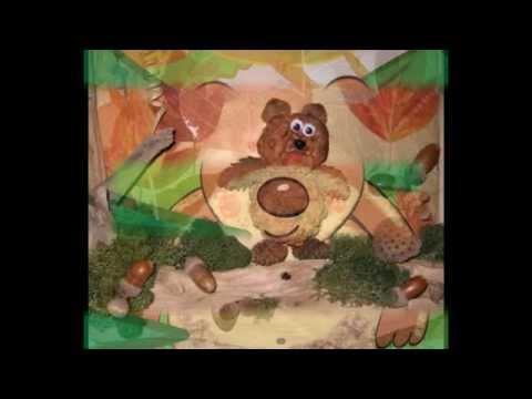 Трек Русские народные детские песни для детей - Мишка косолапый в mp3 320kbps