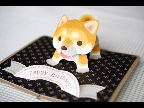 Pop Up Card【柴犬】 Shiba Inu Dog Youtube