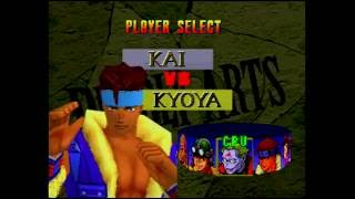 Deadly Arts   N64 gameplay