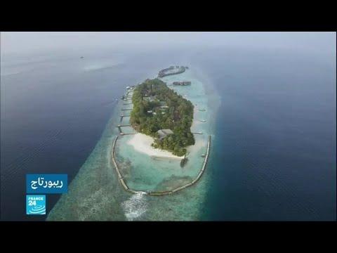 السياح يعودون بكثرة إلى جزر المالديف بعد انقطاع سببه فيروس كورونا  - 17:00-2021 / 1 / 15