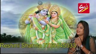Gar Jor Mero Chale By Reshmi Sharma