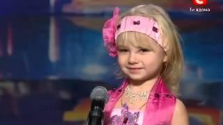 Украина мае талант 4 - Ангелина Гал…