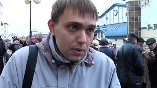 В Уфе сорвана акция протеста работников ОАО «НИИ «